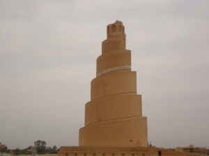 The Minaret of Samarra